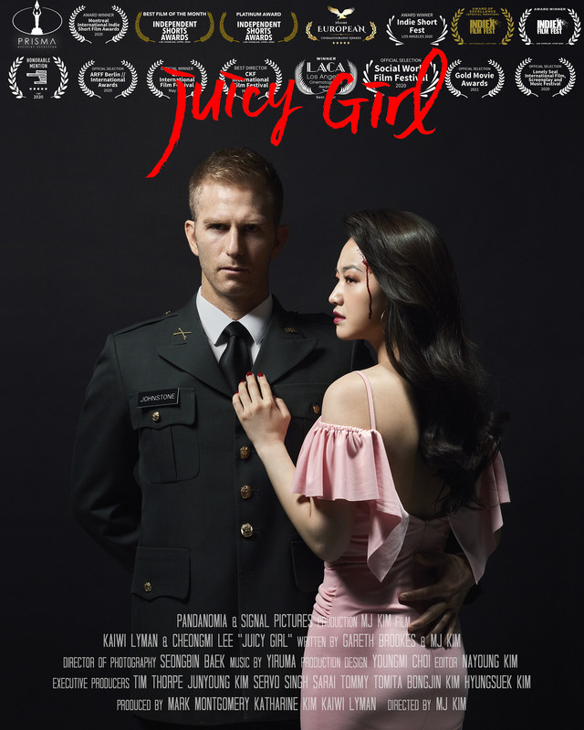 juicy_girl_movie_poster